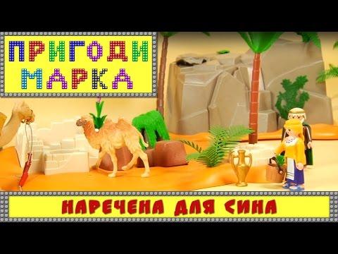 ДЕТСКИЙ МИР - Detskiy-mir