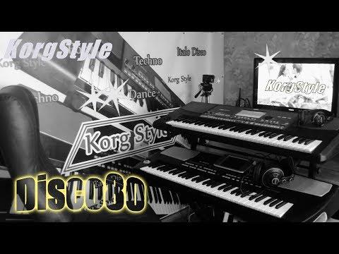 KorgStyle - Наедине...В