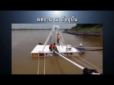 Advanced Marine Energy - AME Presentation