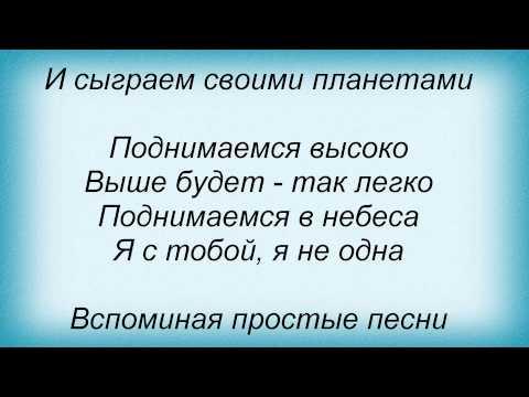 Music video Пара Нормальных - Поднимаемся высоко