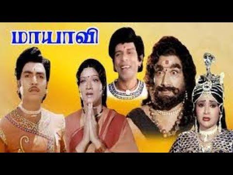 Maayavi || மாயாவி || மாயாஜாலங்கள் நிறைந்த வெற்றி சித்திரம்