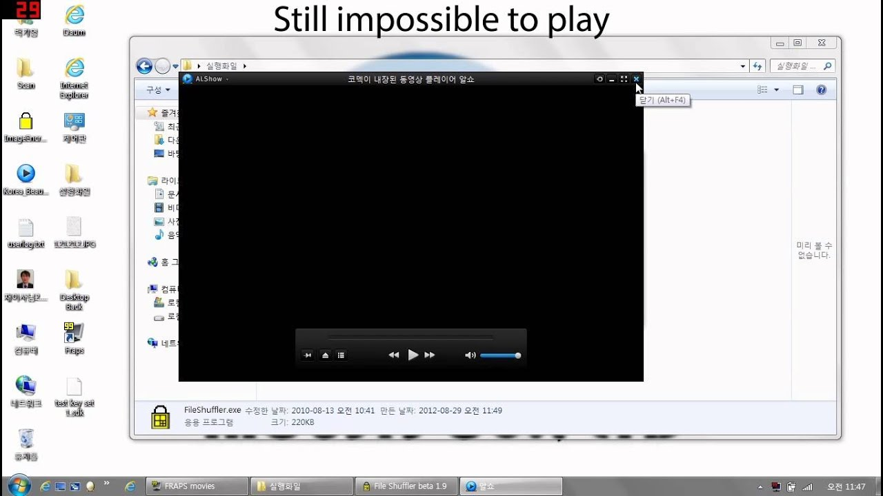 Demo of encryption & decryption of video using Incusys File Shuffler