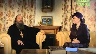 Таинства церкви. От 13 декабря. Святой князь Владимир и Крещение Руси. Часть 2