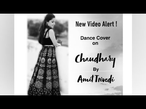Coke Studio | Chaudhary by Amit Trivedi ft. Ankita Sehgal | Dance Cover