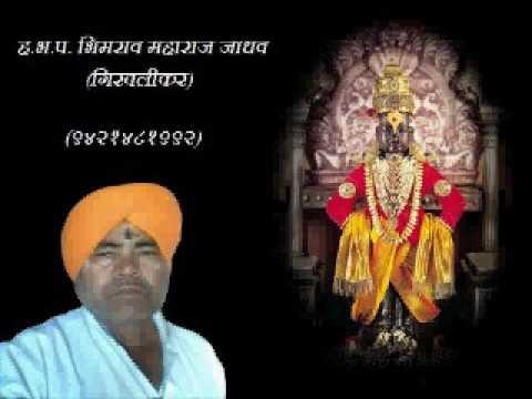 Sampoorn Kakad Aarti | Marathi Vitthal Songs & Bhajans | Bhimrao Maharaj Giravlikar
