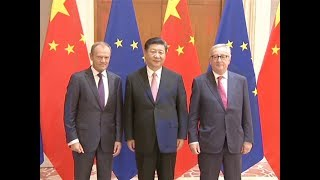 Chinese President Meets Presidents of European Council, European Commission