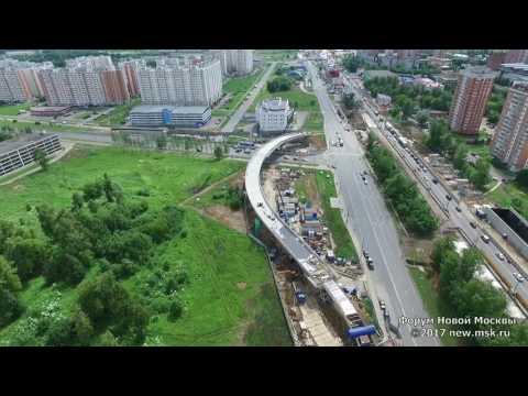 Реконструкция Варшавского шоссе в районе Щербинки 01/07/2017
