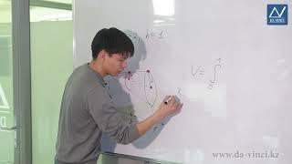 11 класс, 33 урок, Вычисление объемов тел с помощью определённого интеграла