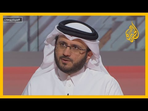 ???? ???? ماجد الأنصاري: الخلاف بين #السعودية وقطر أخف بالمقارنة مع بقية دول الحصار  - نشر قبل 3 ساعة