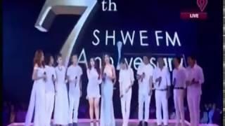 Myanmar Idol S1 Group Song - သဘာဝရဲ႕ရင္ေသြးငယ္ေတြ