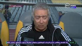 المقصورة - حلمي طولان المدير الفني لفريق سموحة: غير راض عن الاداء والنتيجة