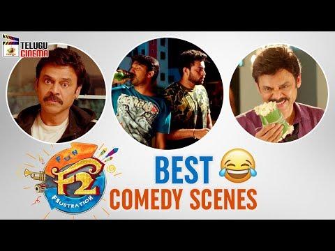 F2 Movie BEST COMEDY SCENES | Venkatesh | Varun Tej | Tamanna | Mehreen | Dil Raju | Telugu Cinema