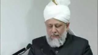 Inauguration of Baitul Afiyat Mosque, Sheffield - Hadhrat Khalifatul Masih V Speech 2