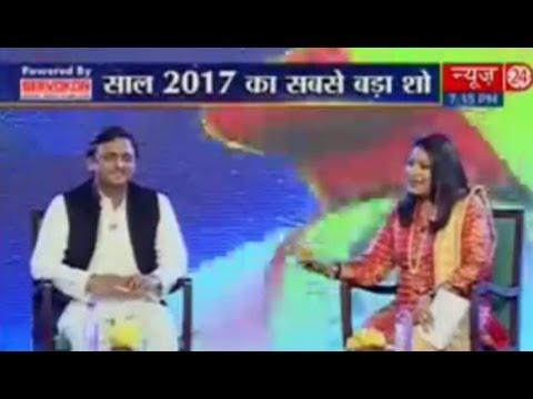 News24 UP Manthan : Akhilesh Yadav || Anuradha Prasad - Part 01