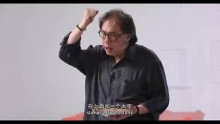INSIGHTS INTO ART | XI CHUAN 西川: 有多少才华才可以横溢?