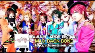 2010.11.19 NEW ALBUM「GENOM EMOTION」FREE DOWNLOAD!!!!! http://uchu...