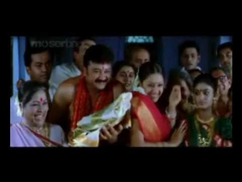 seetha kalyana paithrukam mp3 song