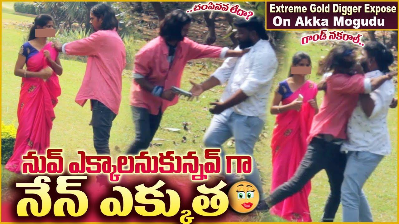 Extreme Gold Digger Expose Task on Akka Mogudu  | Gold Digger Pranks in Telugu | #tag Entertainments