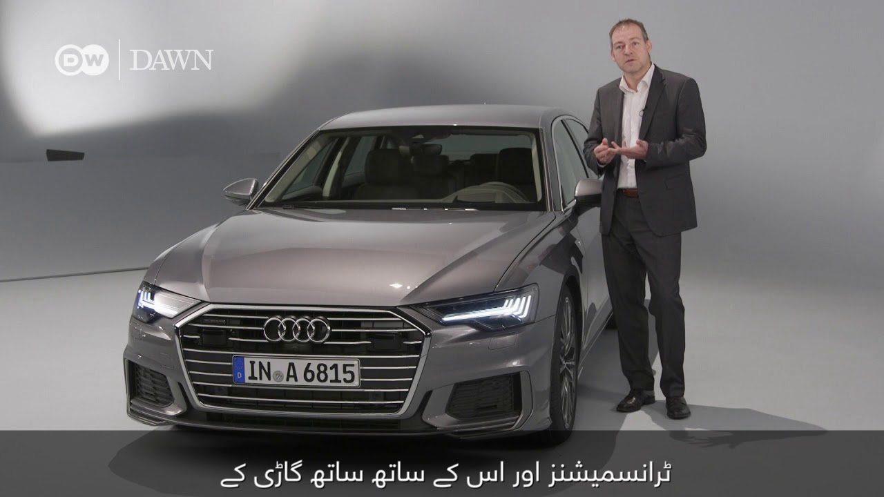 The New Audi A6