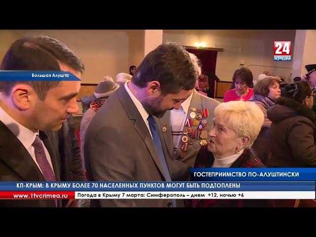Патриотизм и благодарности, песни и танцы жители Большой Алушты принимали депутатов Госдумы России