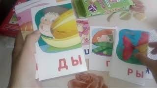 Занимательные карточки для обучения чтению
