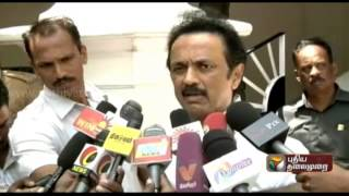 Abdul Kalam stamped his unique identity in the field of missiles says Stalin spl video news 28-07-2015 Puthiyathalaimurai tv news