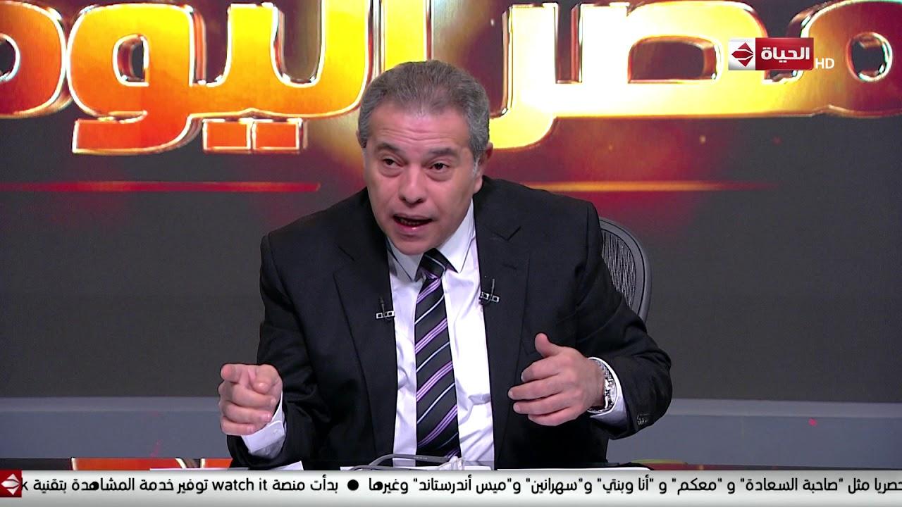 مصر اليوم - عكاشة: من فتح أبواب العراق لإيران أمريكا لكي تصل إلي هدفها وهوا قيادة الشرق الأوسط