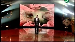 Rayan Khatar Al Mout ريان - خطر الموت