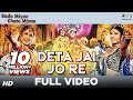 Deta Jai Jo Re - Bade Miyan Chote Miyan | Amitabh Bachchan & Govinda | Udit Narayan & Others video