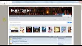 Как скачивать на сайте Smart-Torrent