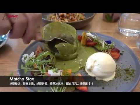 The Weston Eatery: pretty leisure brunch in Canley Vale Sydney