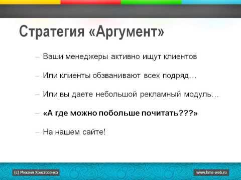 /sessions - Изучение PHP