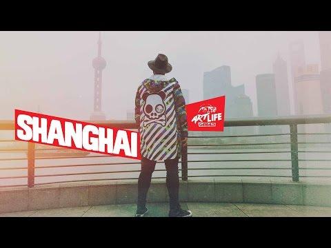 Art Life SHANGHAI | Garibaldi Travel Vlog