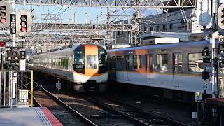 近鉄22600系☃️AF02編成京都行き特急 大和西大寺到着
