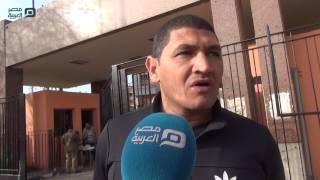 مصر العربية | عضو اتحاد