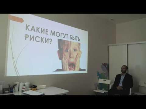 Doc2Doc. Олег Абрамов - Солевые растворы и их применение в повседневной практике