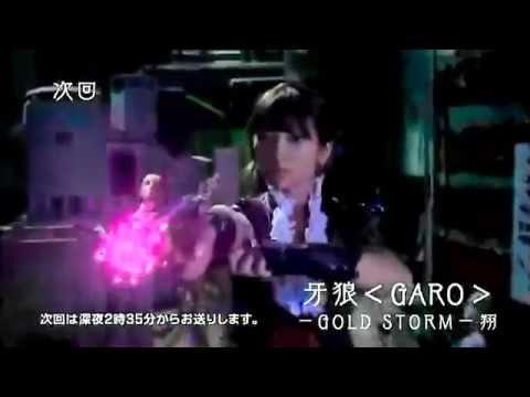 Garo Honoo No Kokuin P Garo Gold Storm Sho.