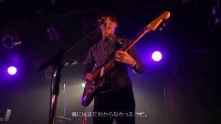 プールと銃口 2015年12月2日@渋谷aubeより 「CIDER GIRL」のライブ映像 ...