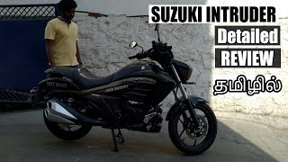 Suzuki Intruder ABS FI   Detailed Review - Road test - Performance test   Tamil   B4Choose