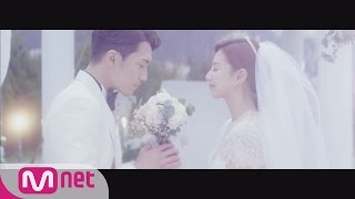김필 (Kim Feel) - Marry Me (M/V)