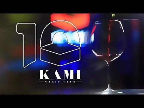 Kami Music Club 10 Years Anniversary - YEREVAN MUSIC NIGHT 2017
