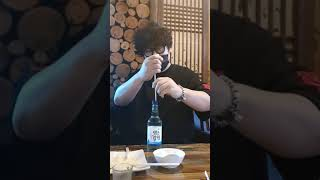 소주병따는법
