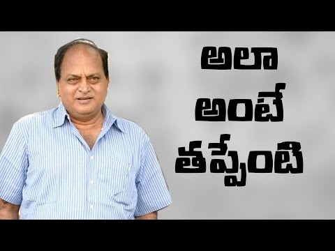What''s wrong with my comments: Chalapathi Rao || #ChalapathiRao defends his comments on women