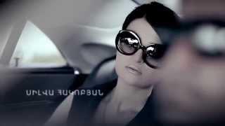 Silva Hakobyan - Ushacel em [2012] HD + Lycris