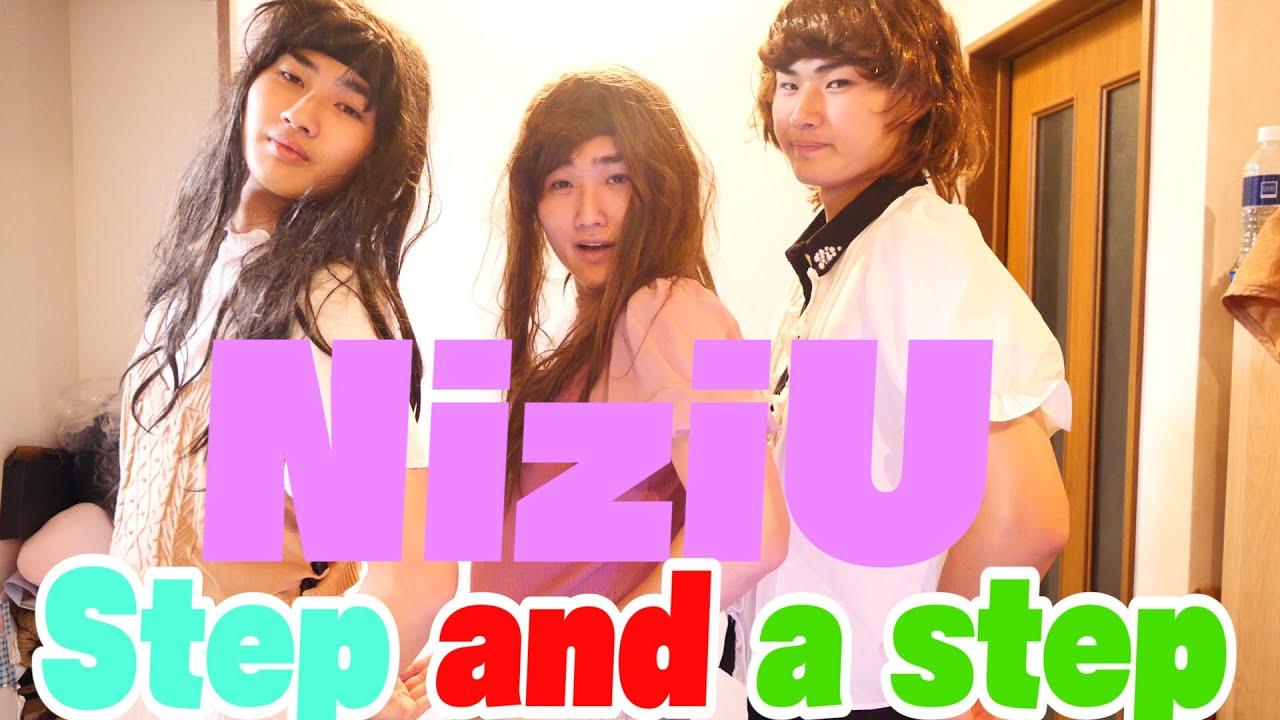 【世界初】発表して24時間でNiziU『Step and a step』踊ってみたww