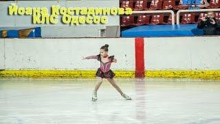 "КЛС ""Одесос"" Йоана Костадинова ""Млад Фигурист"" 19.12.2015"