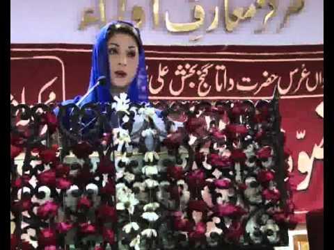 PML N Leader Maryam Nawaz 2nd Annual Tasawwuf Women Conf Data Darbar Pkg By Fiza Noor City42