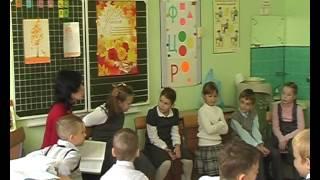 Урок психолога Михайловой Г М~1