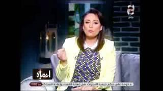 منى العراقى تستعرض أسرار جديدة فى قضية إختفاء الطفلة ليلى | انتباه