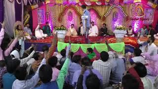 Bayariya Hamka Lai Chal   Famous Kalam : Janab Chandan Faizabadi